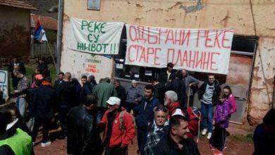 Photo of Najavljen protest PROTIV IZGRADNJE MINI-HIDROELEKTRANA NA STAROJ PLANINI, koji će se održati 13. juna u Beogradu