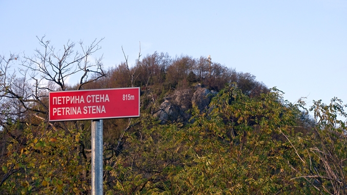 IGOROVA NOJEVA BARKA na Sokolskim planinama | Djole.dog